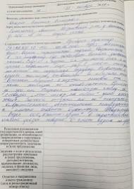 Отзыв о Минитрактор CATMANN XD-35.4 35 л.с. от Юрий Николаевич