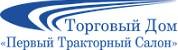 """ТД  """"Первый Тракторный Салон"""""""