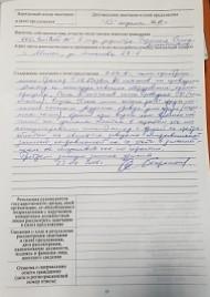Отзыв о Минитрактор CATMANN MT-242 ECO-Line от Сергей