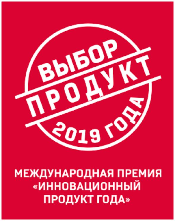 Nacional_premiya.jpg