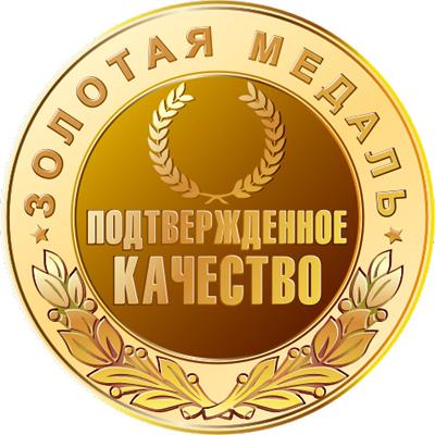 medal_kachestva.jpg